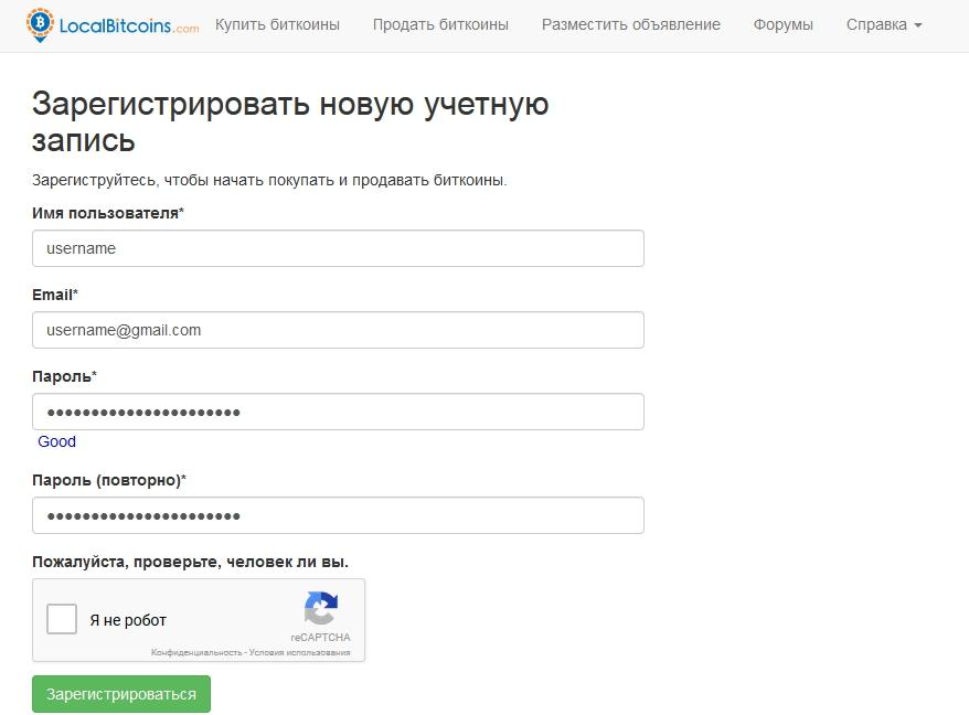 Обзор биржи криптовалют LocalBitcoins