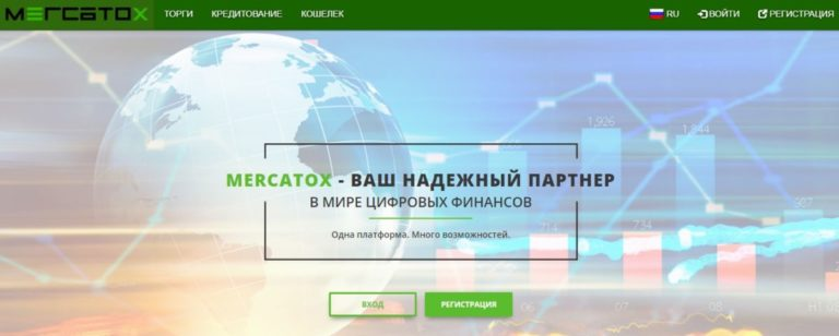 https://coinguide.ru/wp-content/uploads/2018/05/mercatox_bitbetnews-768x308.jpg