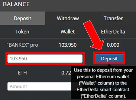 Обзор биржи криптовалют EtherDelta