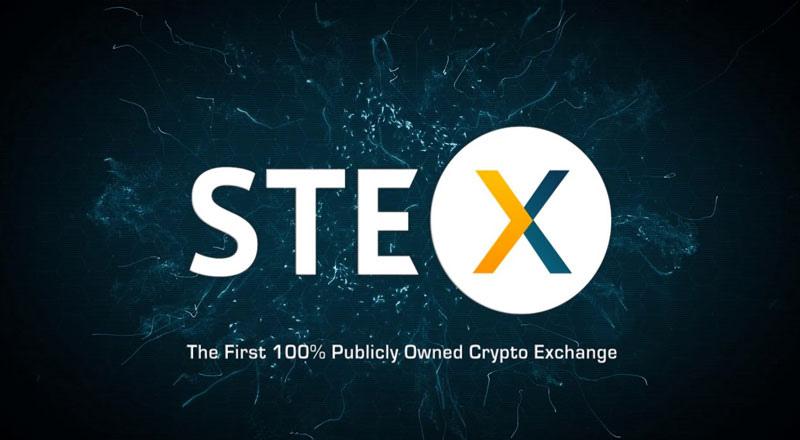биржа STeX