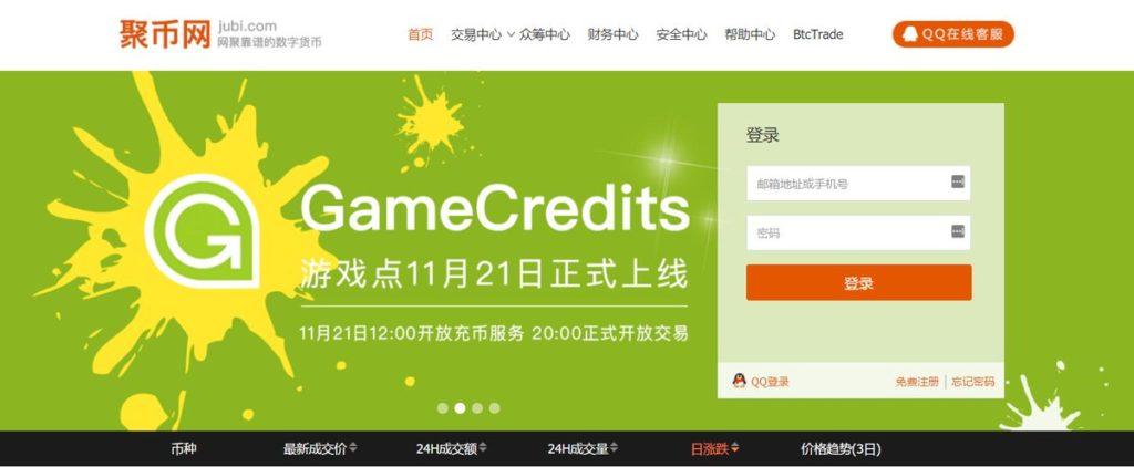 Рейтинг китайских криптовалютных бирж: лучшая девятка в Китае