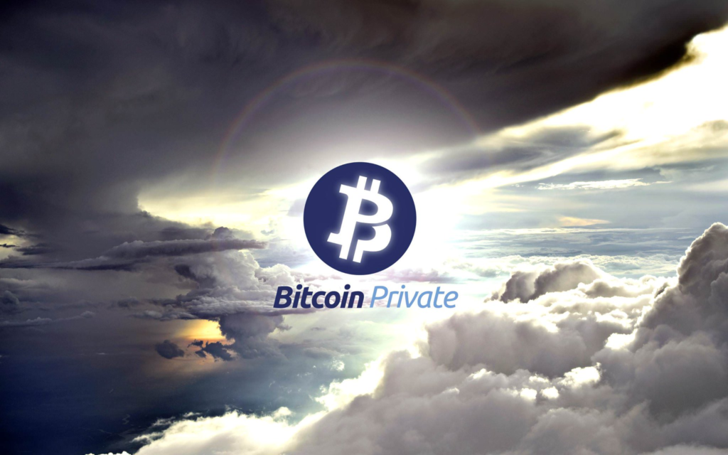 Bitcoin Private криптовалюта