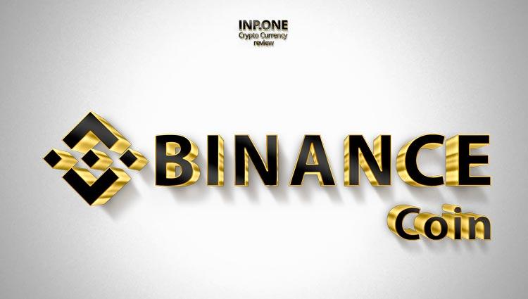 Криптовалюта Binance Coin - обзор, прогноз, перспектива, особенности и характеристики